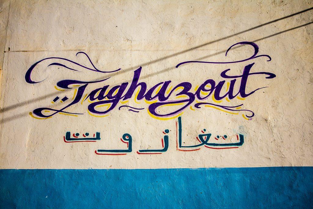 Taghazout_2018_2019 (149 von 391)